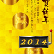 2014 New Year s card slot Horse — Image vectorielle