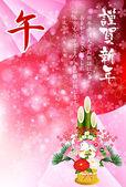 グリーティング カード馬桜の木の木 — ストックベクタ