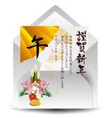 Horse Kadomatsu New Year's greeting card mail — Stock Vector
