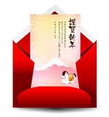 Correo electrónico de fuji sakura Nochevieja del caballo — Vector de stock