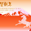 Horse Fuji New Year s card — Stock Vector