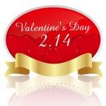 Valentine medal frame — Stock Vector #38745633
