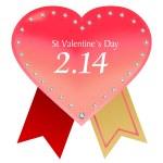 Valentine Heart medal — Stock Vector #38819037