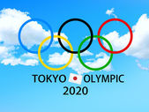 Tokyo Olympic landscape — Stock Vector