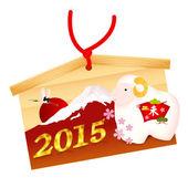 Sheep Cherry New Year s card — Stock vektor