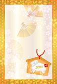 Sheep Ema New Year s card — 图库矢量图片