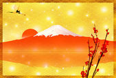 Fuji sunrise greeting cards — Διανυσματικό Αρχείο