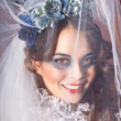 Stock Photo: Exotic Bride