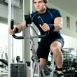 Fitness — Stock Photo #14187207