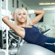 Fitness — Stock Photo #14188830