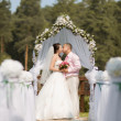 Newly married couple - Foto Stock