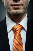 Businessman — Stockfoto
