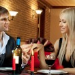 Stock Photo: Romantic date