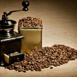 Still life coffee — Stock Photo
