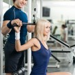 Sport fitness — Stock Photo #35561655