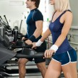 Sport fitness — Stock Photo #35561669