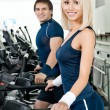 Sport fitness — Stock Photo #35561681