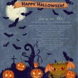 Invitation Halloween poster with cute monster. — Stockvektor
