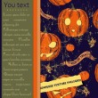 Halloween card and seamless texture with pumpkins. — Stok Vektör