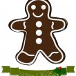 Stock Vector: Christmas cookie.