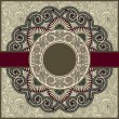 Circle floral ornamental vintage template — 图库矢量图片