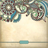 Ornamental floral pattern in grunge background — Vecteur