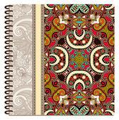 Design of spiral ornamental notebook cover — Stock Vector