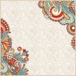 Vintage ornamental template - Stock Vector