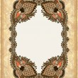 Vintage ornamental floral frame in grunge background — Image vectorielle