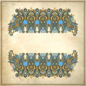 Ornement motif floral avec place pour votre texte, ba grunge — Vecteur