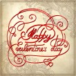 Hand lettering inscription - happy valentines day, on grungy pap — Stock Vector