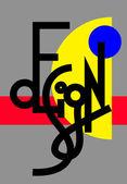 оригинальный современный рука надпись состав дизайн — Cтоковый вектор
