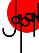 Original modern hand lettering composition JAPAN — Stock Vector
