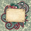 Royalty-Free Stock Vector Image: Vintage ornamental template