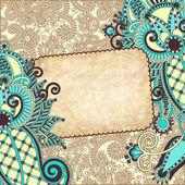 цветочный орнамент — Cтоковый вектор