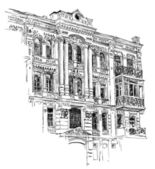 Sketch drawing of Kiev historical building — Stock Photo