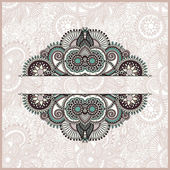 Vintage ethnic ornamental template — Stock Vector