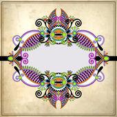 Ornamental padrão floral com lugar para o seu texto, no fundo do grunge — Vetor de Stock