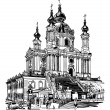 Original black and white digital drawing of Saint Andrew orthodox church by Rastrelli in Kyiv (Kiev), Ukraine — Stock Vector