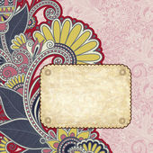 Grunge vintage template with ornamental floral pattern — Vettoriale Stock