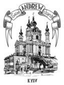 元黒と白のデジタル聖アンドリューの正統派教会のキエフ、ウクライナでラストレッリによる描画 — ストックベクタ