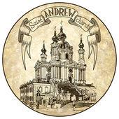 Original digital drawing of Saint Andrew orthodox church by Rastrelli in Kyiv (Kiev), Ukraine — Stock Vector