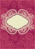 Ornamental floral pattern — Stock Vector