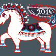 Horse, folk tribal ethnic illustration, 2014 new year — Stock Vector #32646039