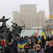 Mass meeting for entering of Ukraine to European Union, Euromaydan, Kiev, Ukraine, 24 november 2013 — Stock Photo