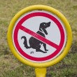 No sign of the dogs to shit on the lawn. - Stock Photo