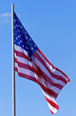 U.S. flag — Stock Photo