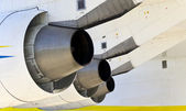 Engines of the Antonov An-225 — Stock Photo