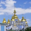 St. Michael's Golden-Domed Monastery - famous church complex in — Stok fotoğraf