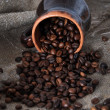 Coffee beans in the cup - Stock Photo